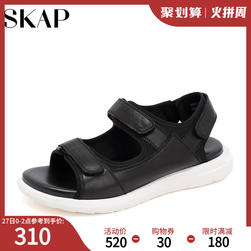 SKAP/Shenggabu spring and summer counters with cow leather sports men's sandals 20818021