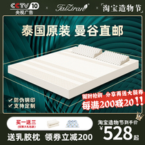 Latex mattress Thailand imported natural rubber childrens dormitory thickened 1 8m bed 1 5m cushion customized