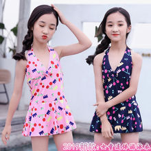 。 5-6-7 Girls 8-split skirt girls wear swimsuits 9 children 10 swimsuits 11 years old 12 schools