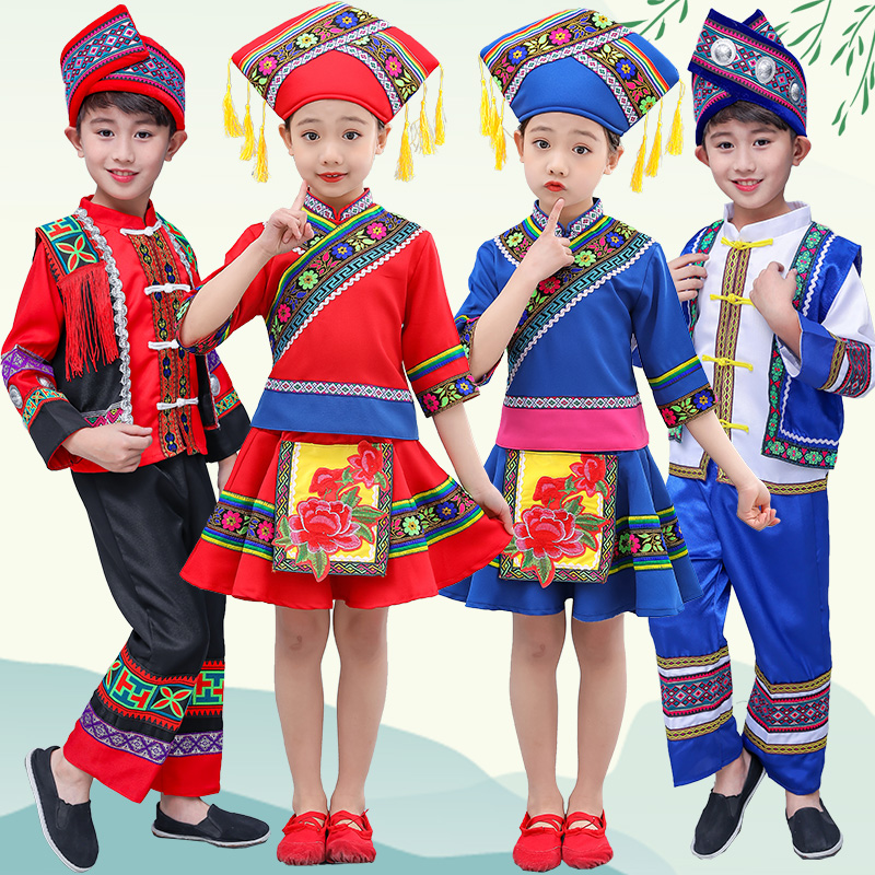 The new childrens minority clothing Guangxi Zhuang March three boys perform costumes girls dance costumes