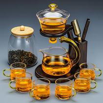 Glass lazy semi-automatic tea set Gongfu Tea cup set Household magnetic teapot Living room Tea artifact Chinese style