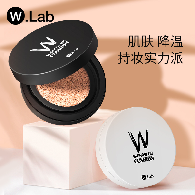 W.Lab snow blemish air cushion BB frost, nude make-up, concealer, strong and refreshing oil control, no makeup, genuine durable CC cream.