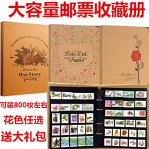 Large-capacity Stamp Collection Album Stamp Album Loose-leaf Album Philatelic Album Philatelic Album Philatelic Album Philatelic Protection Album Stamp Protection Bag