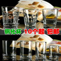Special Toughened Glass Transparent Tea Cup Water Cup Beer Whisky Cup Bar KTV Household Heat Resistant Cup Packaging