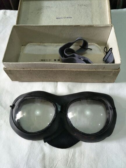 61 production of genuine authentic sea goggles