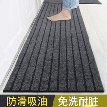 Slip-proof, oil-proof and waterproof carpet for long kitchen floor mat Customization of household door mat, entry mat, dirty door mat