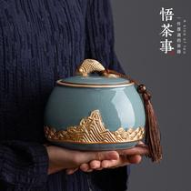 Ge kiln ceramic tea pot sealed pot household tea storage pot tea storage tank Chinese tea box tea storage tank empty tank