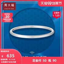 (Pré-vente) Chow Tai Fook bijoux 925 bracelet en argent AB39451