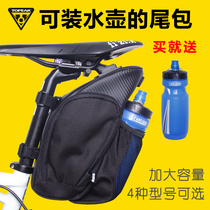 TOPEAK bicycle tail bag cushion bag with kettle bag receiving bag TC2285 TC2287 TC2286