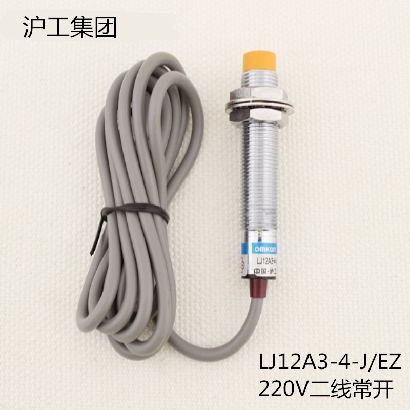 Hugong LJ12A3-4-J/EZ Hugong proximity switch AC 220V two-wire normally open M12