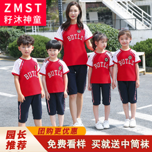 School uniform summer suit for primary school students