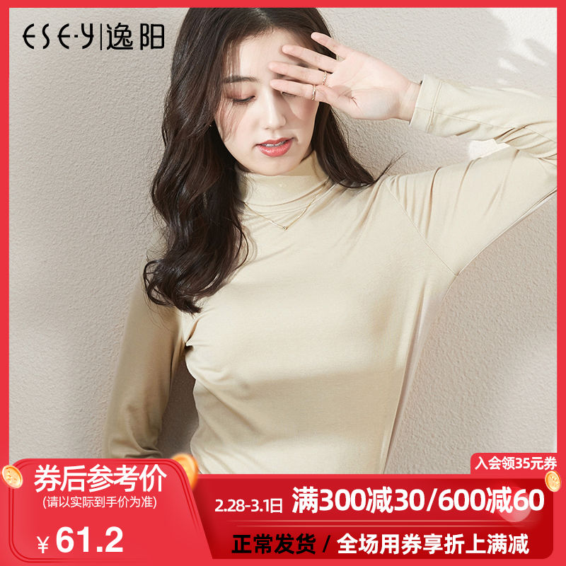 Yiyang 2020 spring new T-shirt women's slim high neck bottom coat Long Sleeve women's Korean version top 3731