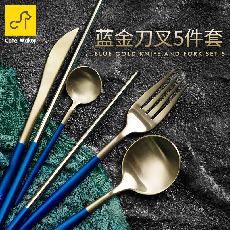 Caterpillar 304 stainless steel Western tableware 5 piece set European steak knife and fork set net red knife fork spoon