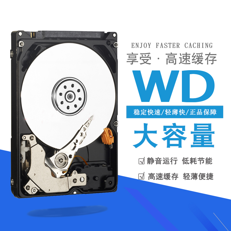 WD/Western Data WD10JUCT 1TB SATA3Gb/s 16M 2.5-inch Monitoring Hard Disk