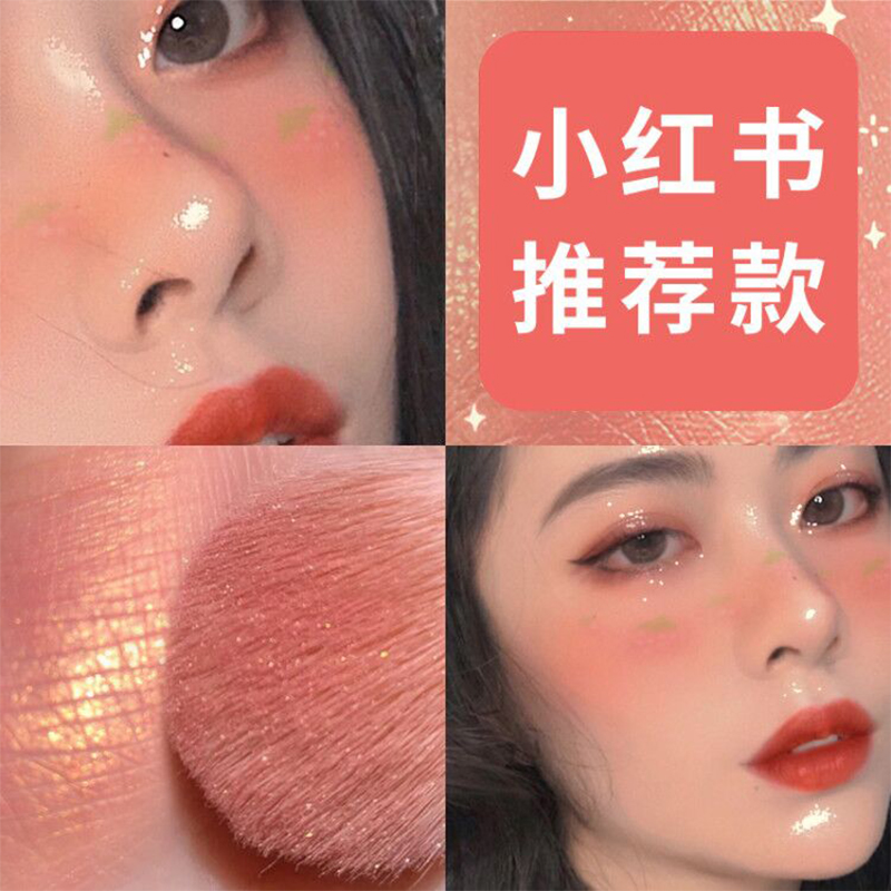 Kazilan blush highlights all-in-one plate nude makeup long-lasting natural trim sundress shade three-in-one sebum