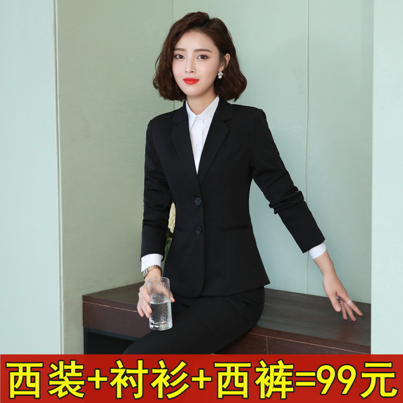 Professional suit womens fashion temperament suit interview women are wearing college students spring autumn and winter suit jacket work clothes