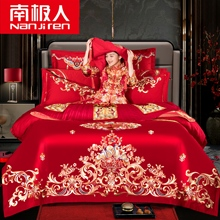 Antarctic Cotton wedding four sets of bright red embroidered wedding bedding, wedding quilt sets and pure cotton bedding