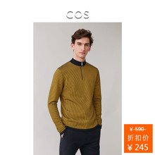 Cos men's clothing texture pure cotton sweater mustard yellow / Navy new spring / summer 2020 0853037001