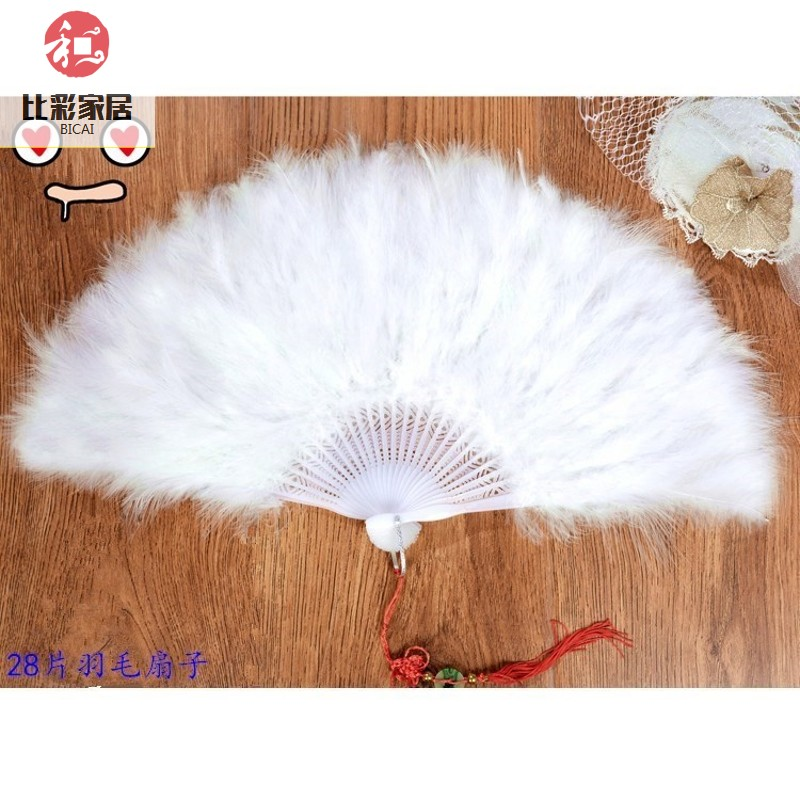 Big Full Down White Feather Belly Stage Performance Dancing Feather Increase 50*30 Fans