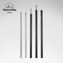 (Naturehike Glamping) New products professional solid five-section aluminum sky bar tent