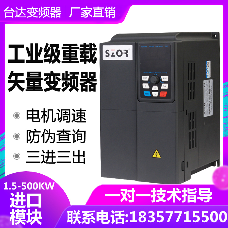 Delta Inverter 4/5.5/7.5/11/15/18.5/22/30/37/45/55/75KW Heavy Load Inverter