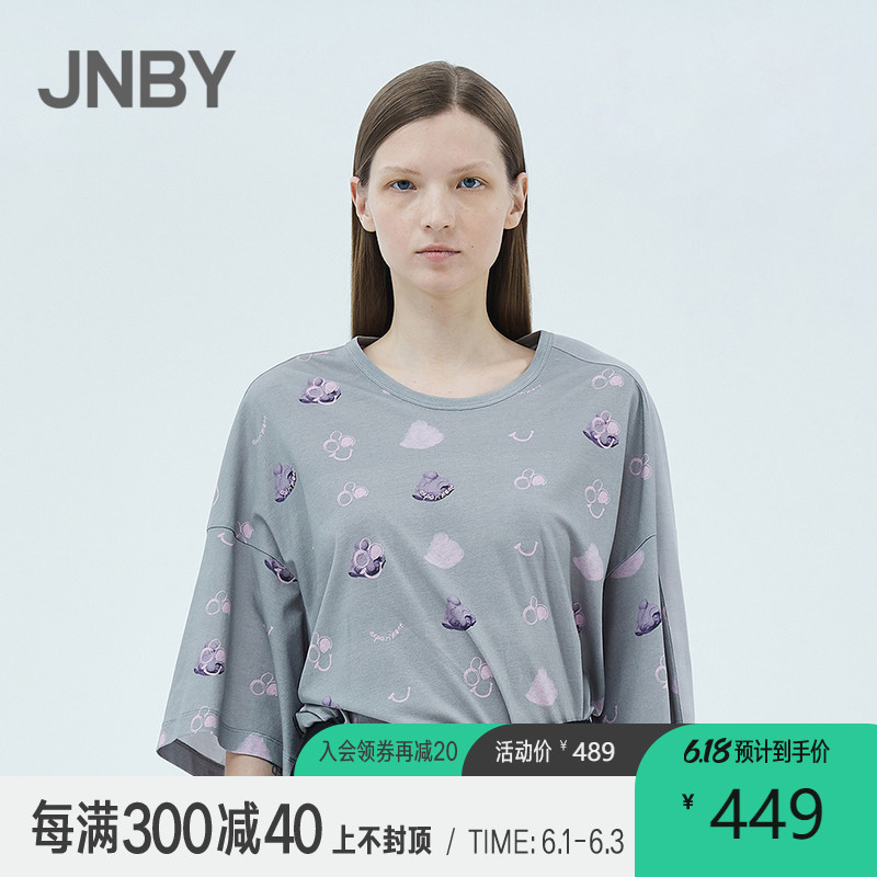 JNBY / Jiangnan cloth 20 summer discount new dress cotton funny printing loose middle skirt 5j5510710