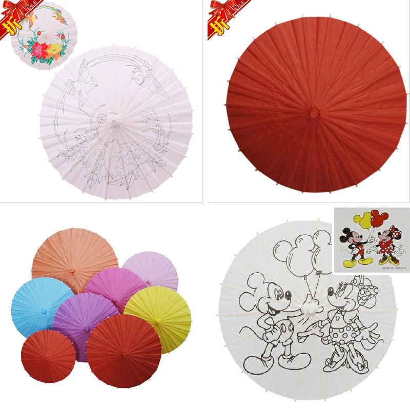 Children's blank paper umbrella in kindergartens Hand-painted umbrella White oil-paper umbrella Graffiti Hand-painted craft umbrella