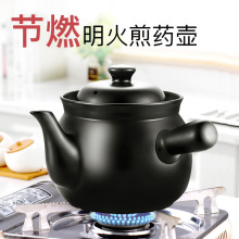 Old-fashioned open-fire decocting pot of traditional Chinese medicine; household decocting pot of traditional Chinese medicine; pot of earthen pot of traditional Chinese medicine; gas decocting pot of traditional Chinese medicine