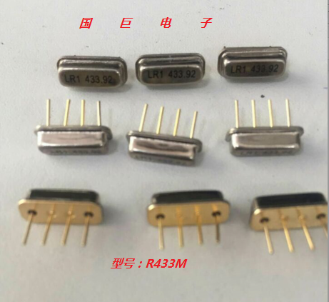 Brand new gold 433.92MHZ 433.92M 433MHZ filter sound table crystal four-legged spot shape