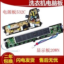 0031800020WN Haier washing machine computer board display motherboard XQB75-F15288SS85188Z61