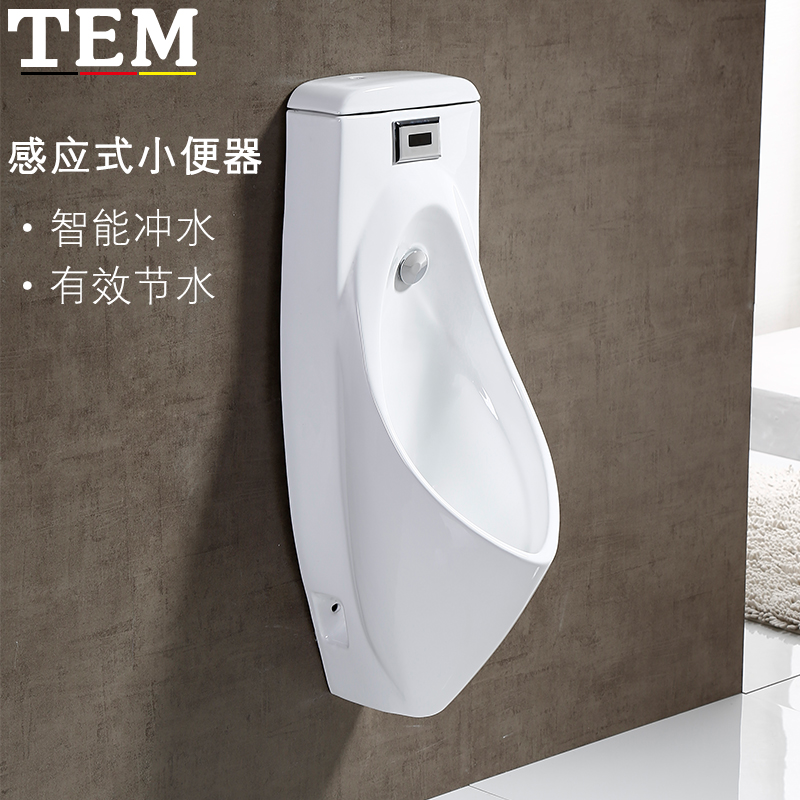 Intelligent Sensor for Ceramic Wall-mounted Urine Bucket Integrated Urine Bucket Household Urine for Men