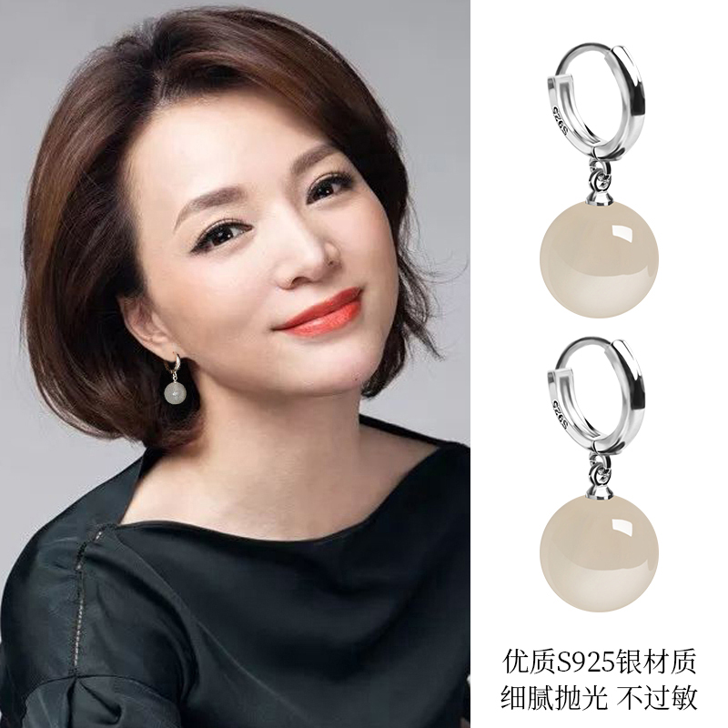 Jade earrings women 2020 new trendy pure silver anti-allergy temperament agate earrings decorated with ancient Port fashion ear needles