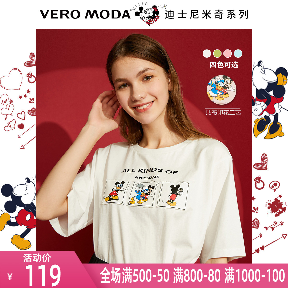 Vero Moda Mickey co brand new street stickers printed round neck cotton T-shirt for spring and summer 2020 women