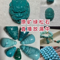 Raw mineral turquoise Raw stone High porcelain tee Buddha head back cloud bucket beads Round beads carved pieces Hand string bracelet spacer with beads