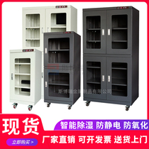 Industrial electronics drying cabinet IC moisture-proof box LED components dehumidification cabinet Chip anti-static moisture-proof cabinet Nitrogen cabinet