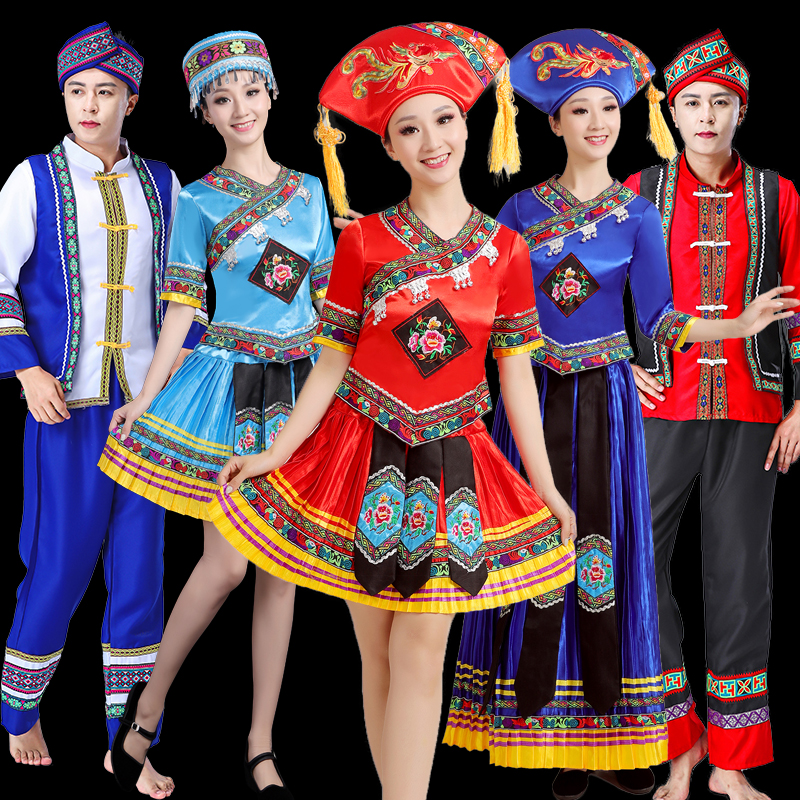 Guangxi Zhuang March 3 clothing female minority Miao ethnic group performance of the Tu family mens song festival dance costumes