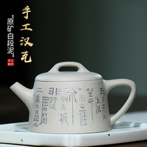9 hole inner wall chapter 170cc purple sand pot Yixing famous hand-painted teapot big mouth Hanwa pot white duan mud