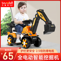 Childrens excavator toy car Boy can sit on a person charging extra large construction car excavator hook machine Baby excavator