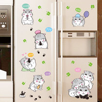 Cartoon Lovely Creative Refrigerator Sticker Decoration Kitchen Double Open Door Sticker Full Sticker Nordic Air Conditioner Renovation Removable