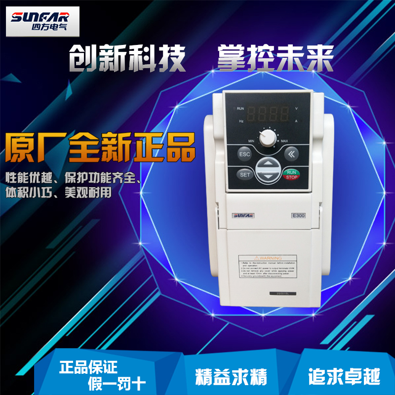 Sifang E310-2S0007B X-ray cutting special frequency converter special sale!!!