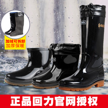Pull back rain boots men's water boots overshoes rain boots men's short tube in the tube high tube waterproof shoes rubber shoes water shoes men plus cotton