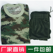 The new 07 physical training suit fire camouflage physical wear t-shirt t-shirt
