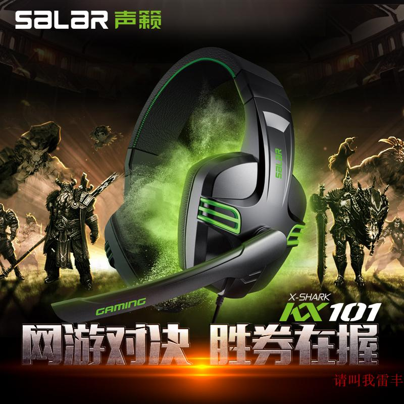 Salar / Salar KX101 headset computer music headset game headset dual hole with microphone Salar / Salar KX101 headset computer music headset game headset dual hole with microphone