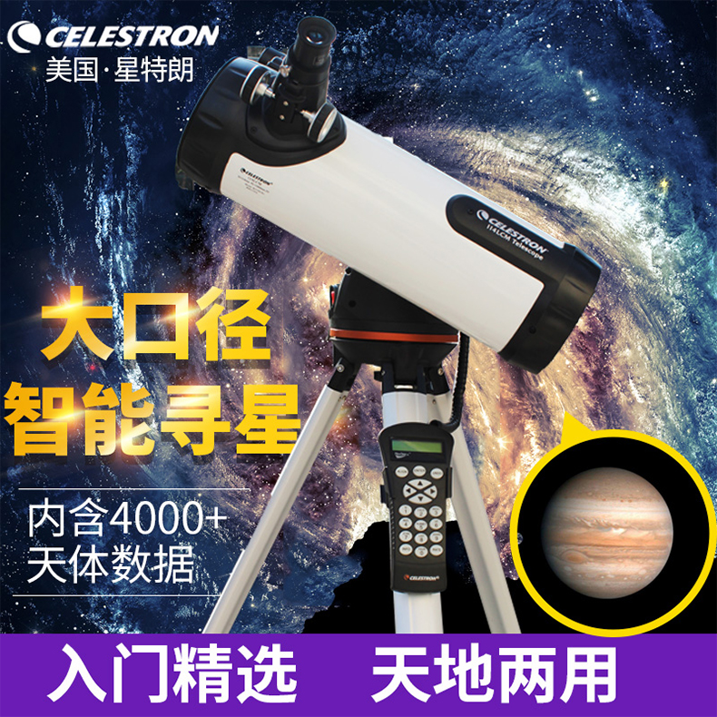 The Star-Trump Telescope specializes in stargazing deep space times higher than 10000 to see stars in high-definition space glasses for children