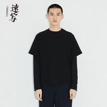 Joint sketch x reverb20 new summer sweater set head straight round neck monochrome simple rk1e2120