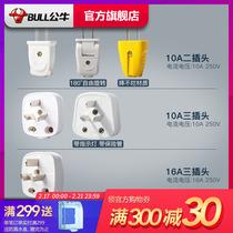 Бык-штекер 2-контактный штекер кондиционер-штекер 10A 16A-штекер-провод-штекер-розетка без проводов