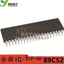 STC89C52RC40I-PDIP40 89C52RC 89C52 Single Chip Microcomputer STC Single Chip Microcomputer Industrial Level