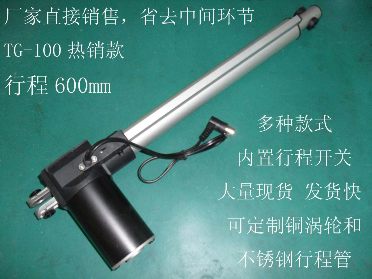 Electric Push Rod Motor Shifter Standing Bed Turn over Nursing Bed 48V Hydraulic Push-pull Lift Automatic Opening Door