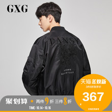 GXG Men's Wear Fall 2019 New Korean Fashion Black Pilot Jacket Men's Jacket Men's Baseball Suit