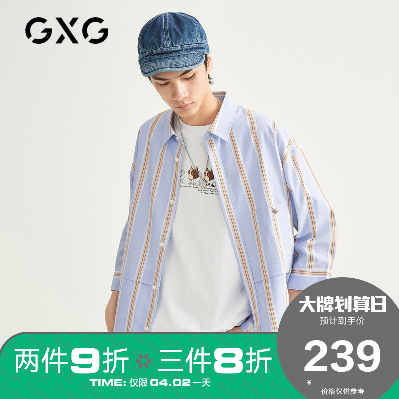 GXG men's new products in summer 2020 stripe embroidery fashion 7-sleeve shirt men's fashion handsome shirt